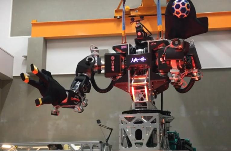Video Friday: Man-Machine Synergy Effector
